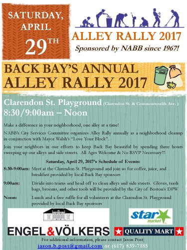 Alley Rally 2017